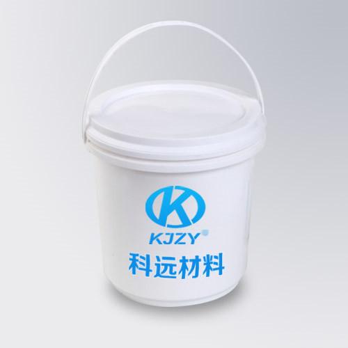 HOST 1050A 封闭型聚氨酯固化剂